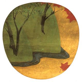 Kanji alive logo