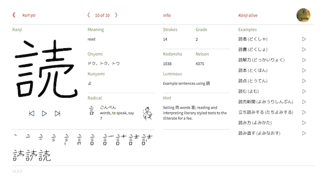 Kanji alive: Detail View with kanji animation