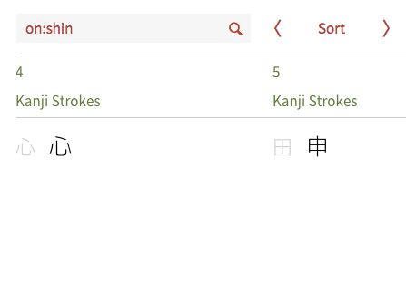 Results grouped first by kanji stroke number, then sorted by the canonical order of the radicals (kanji stroke collation)