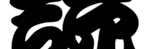 Kanji alive: A free study tool for reading and writing kanji
