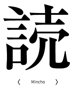 writing japanese online Chinese and japanese made fun handwriting recognition with skritter you write characters in your browser and get real-time grading smart flashcards.